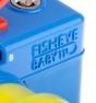 Fisheye baby 110 Bauhaus