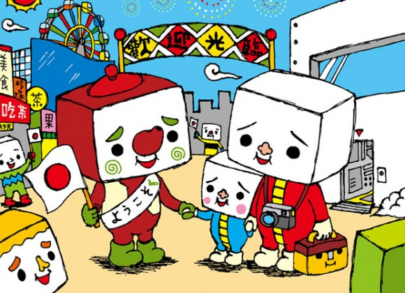 devilrobots-tofu-oyako-world-tour-1